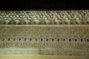 Walla alhambra